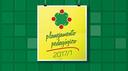 [planejamento-pedagogico-2017-1]-ifam-cmc.png