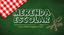 merenda-escolar-ifamcmc.png