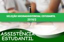 ifam-cmdi-programa-socioassistencial-2016-2-banner.png