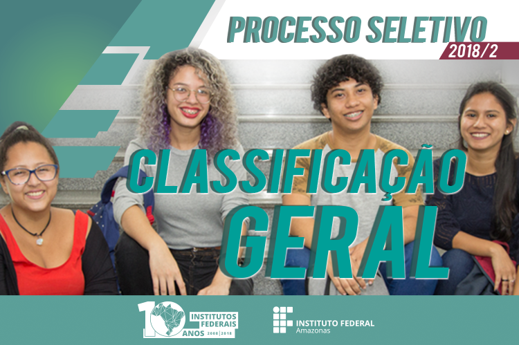 PS-2018-2-classificacao-geral-SUBSEQUENTE.png